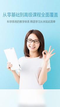 新概念韩语