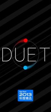 二重奏Duet Game