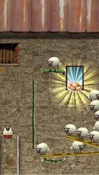 送小羊回家