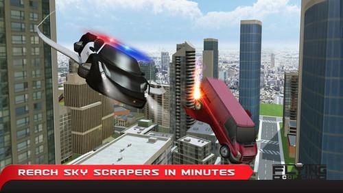 飞警车模拟器3D