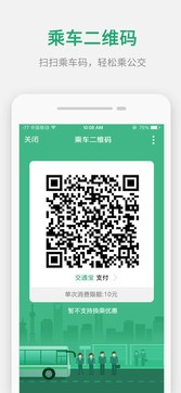 上海交通卡