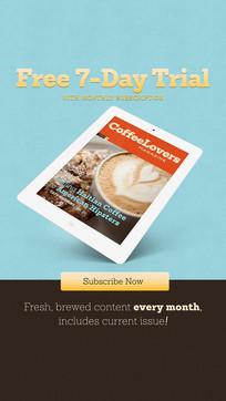 咖啡狂徒杂志