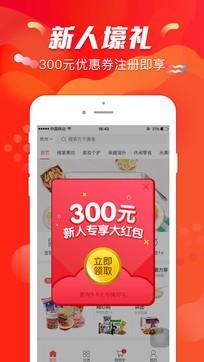 格格家全球美食app