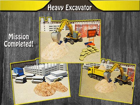 挖掘机模拟器3d