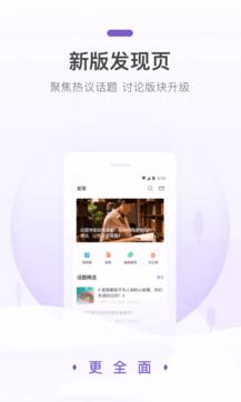 丁香园8.16.0最新版手机APP免费下载