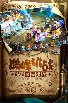 星辰奇缘2.5.3最新版手机游戏免费下载