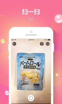 掌上1号店6.4.2最新版手机APP免费下载