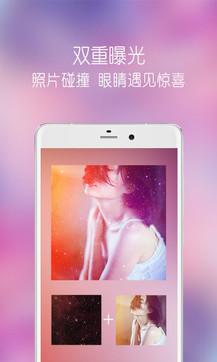图片合成器1.9.1最新版手机APP免费下载