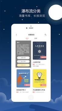 中国联通沃阅读