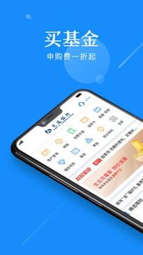 交通银行4.0.3最新版手机APP免费下载