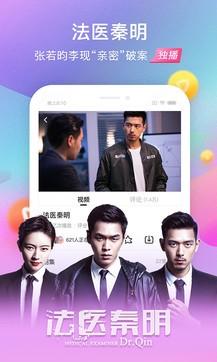 搜狐视频7.8.93最新版手机APP免费下载