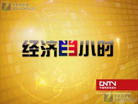 2月20經濟半小時_cctv2 經濟半小時 直播視頻今天 央視綜藝 綜藝世界