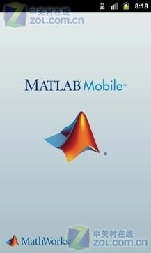 MATLAB Mobile