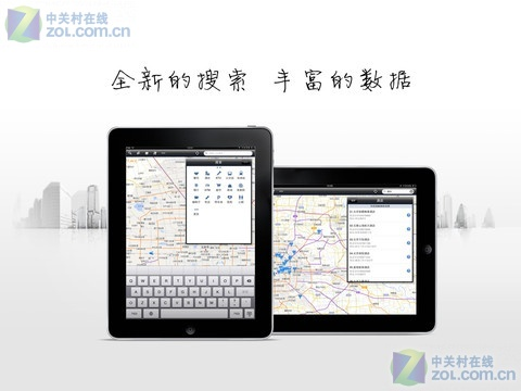 天地图手机地图