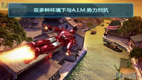 钢铁侠3游戏