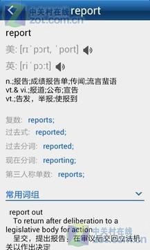 中国日报客户端