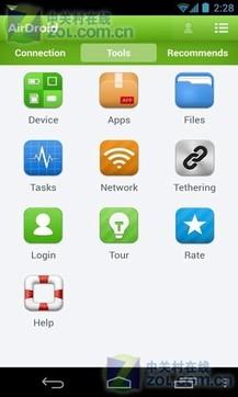 AirDroid浏览器管理