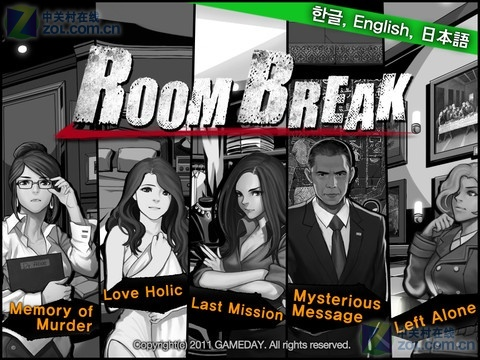 密室逃脱Roombreak