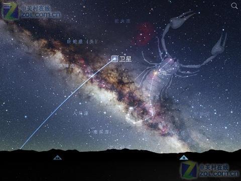 星象指南Sky Guide