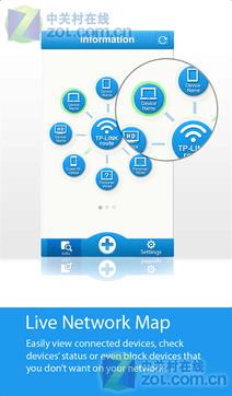 TP-LINK手机客户端