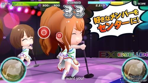 AKB48公式音乐游戏