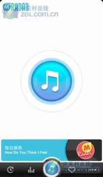 音乐雷达MusicRadar
