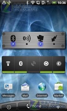 蓝牙助手Bluetooth File Transfer