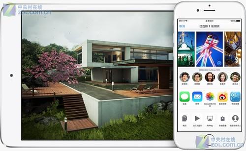 iOS8.4固件