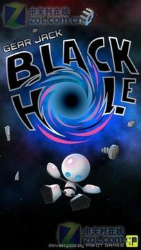 齿轮杰克之黑洞