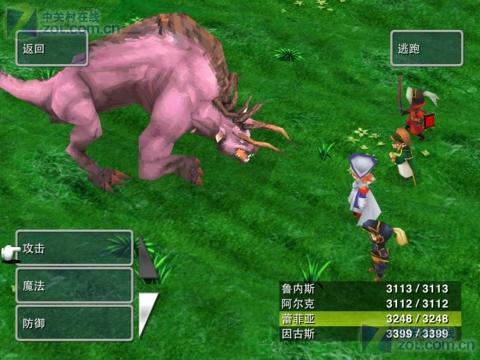 最终幻想3手机版
