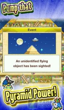神秘金字塔