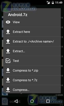 ZArchiver解压缩工具