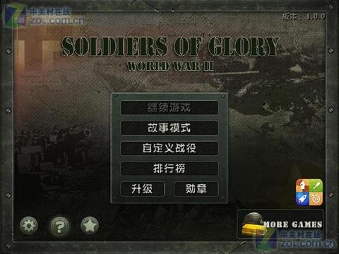 士兵荣耀:二战塔防