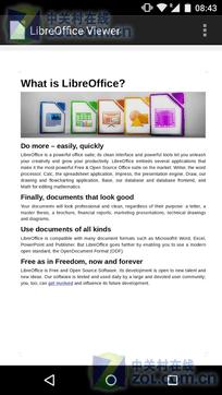 LibreOffice查看器
