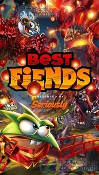 呆萌小怪物Best Fiends截图