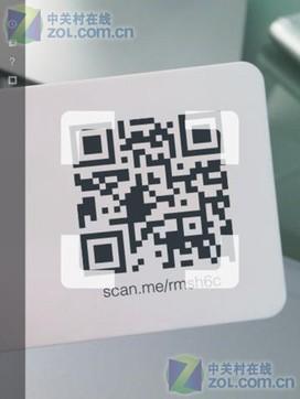 Scan扫描