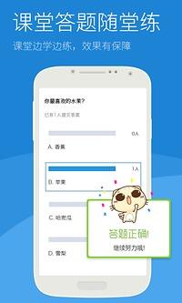 沪江CCTalk