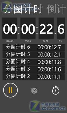 秒表手机版