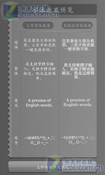 华文中宋字体