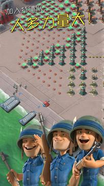 海岛奇兵Boom Beach