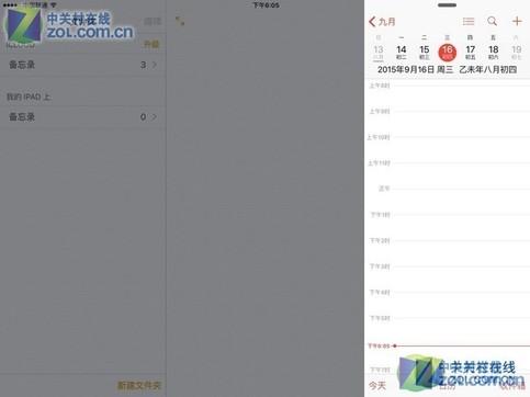 iOS9.3.2固件
