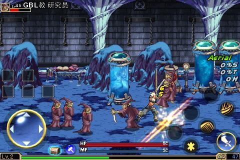 地下城与勇士鬼剑士截图