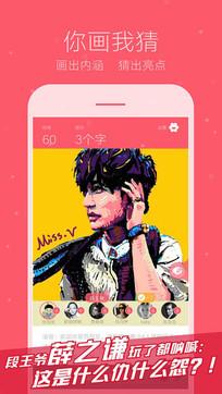 玩吧8.6.5最新版手机游戏免费下载