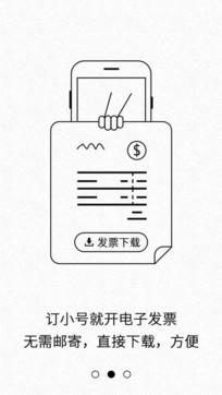 中国电信掌上营业厅