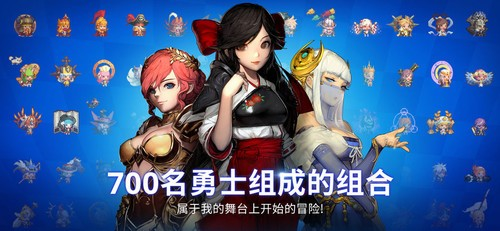 克鲁赛德战记4.22.0最新版手机游戏免费下载