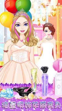 公主的礼服设计