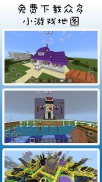 我的世界地图盒子McWorld.co