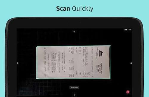 PDF扫描仪Scanbot