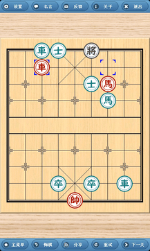象棋巫师3.3.6最新版手机游戏免费下载