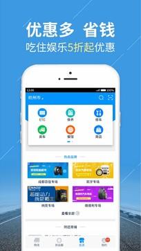 陆鲸货主5.5.3最新版手机APP免费下载
